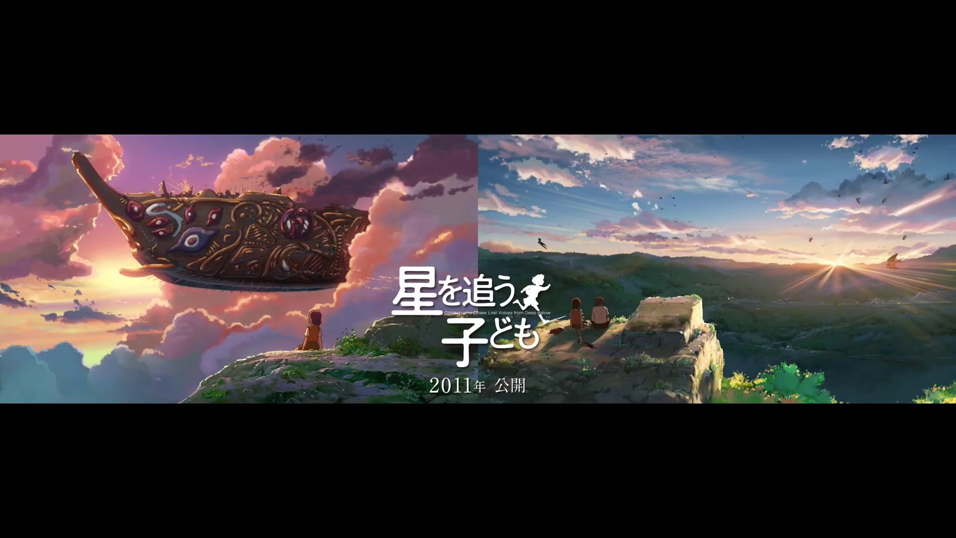 动漫gif|天气之子日本2019人气动漫gif精彩片段